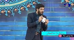 مولودی خوانی شبکه 3 - سید رضا نریمانی