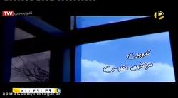 تله فیلم طنز نارگیله صمد و ممد (ترکی)