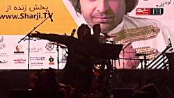 قطعه دهم اجرا شده در کنسرت مجید کمالی /  تلویزیون اینترنتی شرجی