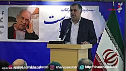 سخنرانی نیکنام حسینی پ...