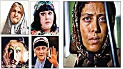 جنجالی ترین گریم های سینمای ایران