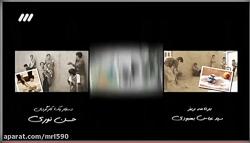 سریال فوق لیسانسه ها قسمت 9 نهم - کانال 590