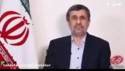 همدردی دکتر احمدی نژاد ...