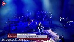 کنسرت زنده ی رضا صادقی - احساس رویایی