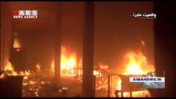 تصاویری از خسارات شب گذشته معترضان به بانک ها و اماکن عمومی
