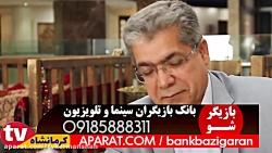 قسمت  اول  /  گفتگوی شنیدنی هنرمند عزیز ویسی  با حسن رحمانی ، کرمانشاه تی وی