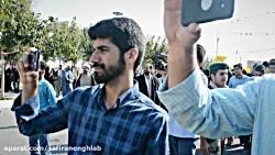 اجرای پاتوقی سرود منطقه پرواز ممنوع در روز 13 آبان - گروه سرود سفیران انقلاب