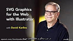 لیندا _ آموزش گرافیک SVG برای وب با ایلوستریتور (با زیرنویس فارسی)