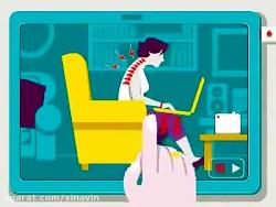 روشهای صحیح نشستن در محل کار و هنگام کار با رایانه