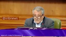 غافلگیری شهرداری تهران