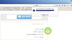 آموزش کرک نرم افزار IDM و آموزش ویدیویی دانلود کردن