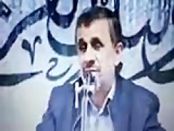 دکتر احمدی نژاد : میخوا...