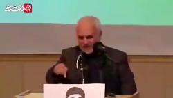 افشا گری بی سابقه حسن عباسی در مورد معاویه روحانی ( حسن روحانی )