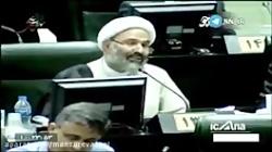 اعتراض نماینده مجلس شورای اسلامی آقای پژمانفر به علی لاریجانی