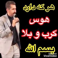 شعر حاج رضامحمدی،ولایی...