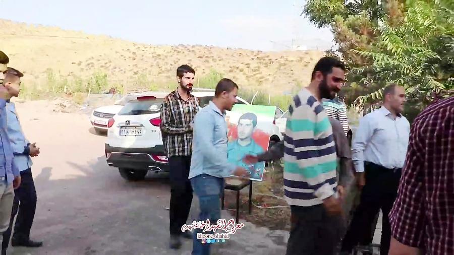 لحظاتی از حضور در بیت شهید سرافراز اسلام،محمد تقی توکلی