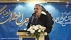 سخنرانی احمد مسجد جامع...