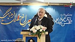 سخنرانی محمد جواد حق شن...