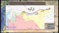 ورود ارتش سوریه به مثلث مرزی با ترکیه و عراق