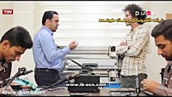 ساخت دستگاه ضخامت سنج (پروفایل متر)