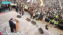 «جشن بزرگ بیعت» در تهرا...