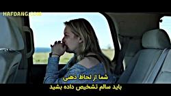 تریلر فیلم «مرد نامرئی» (۲۰۲۰) با بازی الیزابت ماس + زیرنویس فارسی