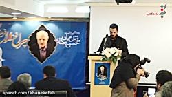 سخنراني محمدرضا رضایی ...