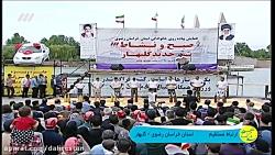 فدراسیون ورزش های زورخانه ای و کشتی پهلوانی ایران