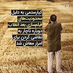 مدادرنگیهای عباس کیارستمی