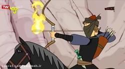 انیمیشن پهلوانان قسمت ششم