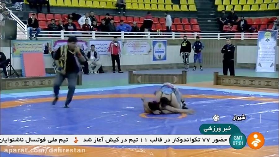گزارشی از پایان رقابتهای زورخانه ای سال 97 بزرگسالان کشور در شیراز