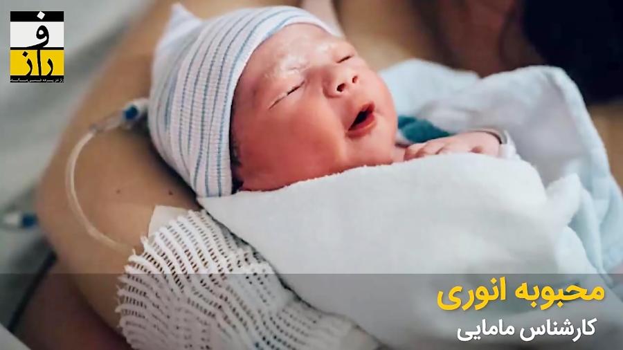 لاکچری به دنیا بیا عزیزم!