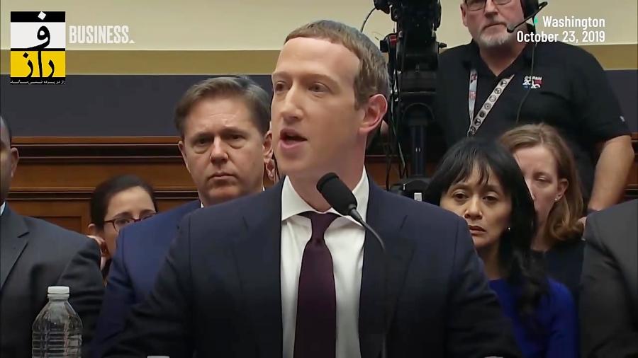 تبلیغات فیسبوک، زیر تیغ دادگاه
