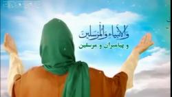 کلیپ دعای عهد امام زمان با صدای استاد فرهمند و ترجمه فارسی