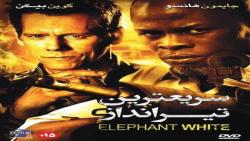 فیلم سینمایی سریعترین تیرانداز با دوبله فارسی