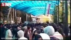 تجمع دانشجویان دانشگاه تهران برای حمایت از معیشت مردم