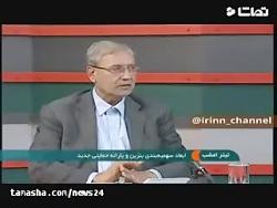 فوری و جنجالی سخنگوی دولت اصلاح قیمت بنزین براساس نیت خیرخواهانه بوده