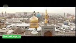 یه فکر کن به حال خرابم...نماهنگ زیبای امام رضایی