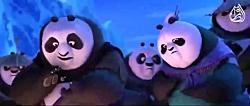 نقد و برسی انیمیشن پاندای کونگ فوکار(بسیار جالب)