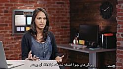 لیندا _ آموزش کلینیک شغلی:  بینش توسعه دهندگان (با زیرنویس فارسی)