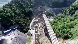 چین پدر پلسازی  جهان است، باور نمیکنید پس ببینید