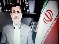 نصیحت دکتر احمدی نژاد ب...