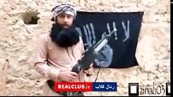 طنز داعش