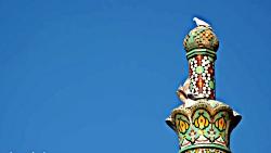 کلید بهشت-نماهنگ-مدح حضرت معصومه س