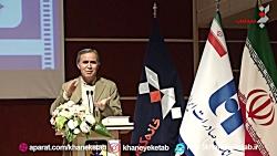 سخنراني علی اصغر سید آب...