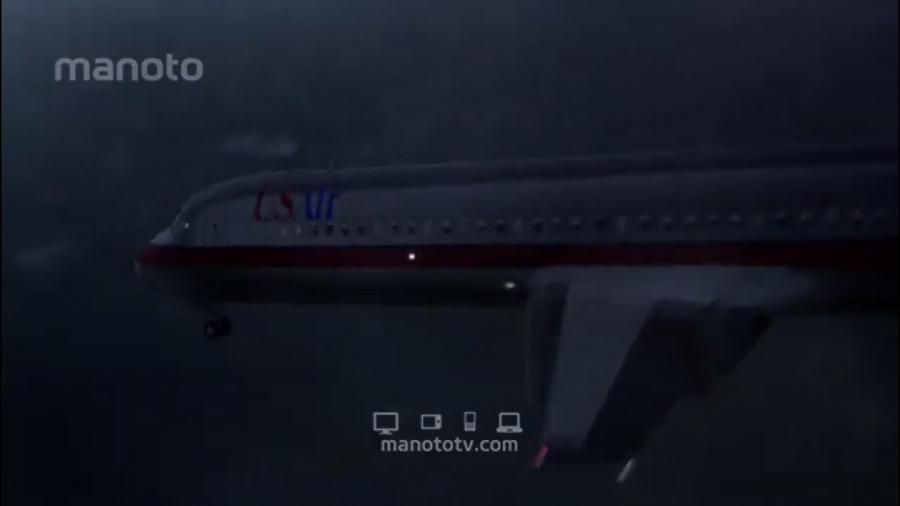 پیام اضطراری -فرار از طوفان  - (سقوط هواپیمای 1016 US Air)