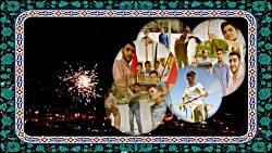 جشن عید سعید غدیر مسجد و حسینیه الغدیر تیران98