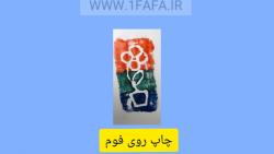 1faafaa