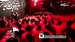 کربلایی وحید شکری ✔ مداحی شور فوق العاده برا فاطمیه (بسم رب العظیم...)