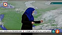 هواشناسی شبکه خبر ساعت ...